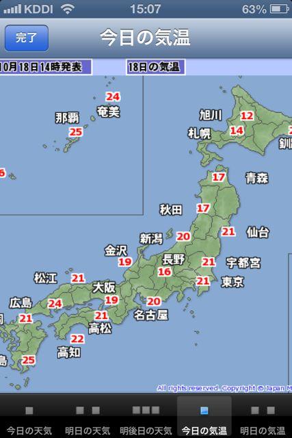 気象天気図全国