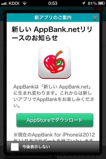 説明書 app