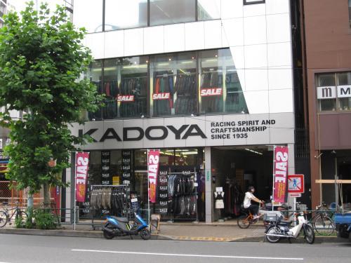kadoya1