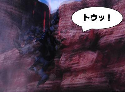 miyu-j001_con.jpg