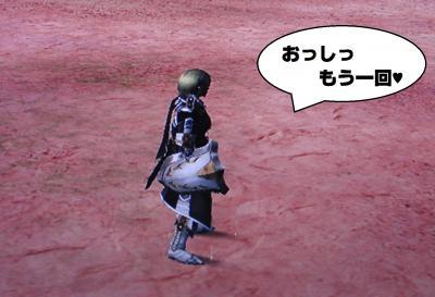 miyu-j007_con.jpg