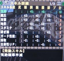 yuyu_004.jpg