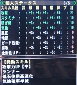 yuyu_005.jpg