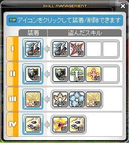 Maple120617_1.jpg