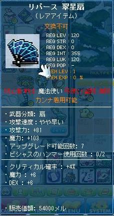 Maple120901_2.jpg