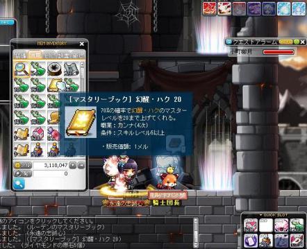 Maple120901_3.jpg