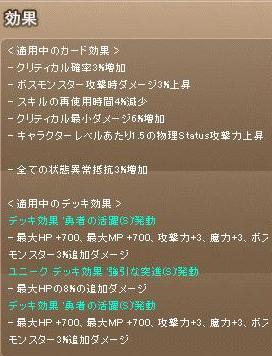 Maple120922.jpg