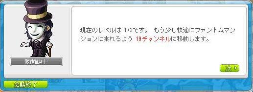 Maple121031_1.jpg