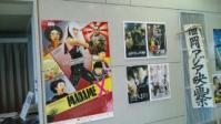 福岡アジア映画祭2011