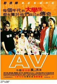 AVs (2)