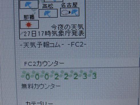 IMG_0011-2.jpg