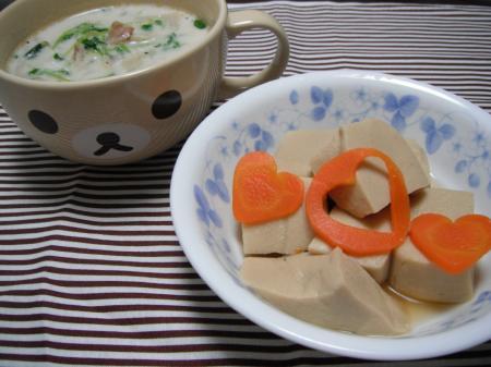 こうやミルクスープ