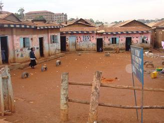 縮小版学校の写真