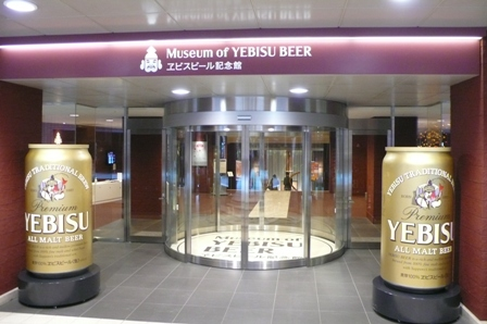11月21日 ビール宴 006