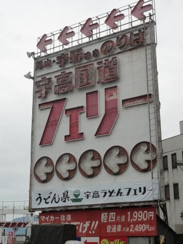s-DSC03641.jpg