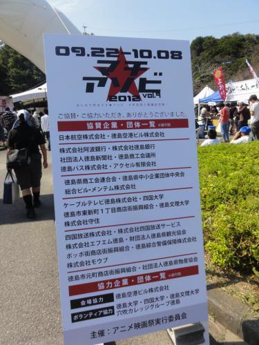 s-DSC04102.jpg