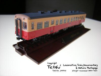 鉄コレ13弾 小湊鉄道