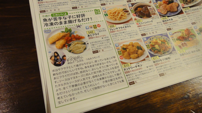 2012040301.png