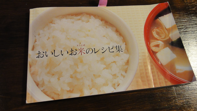 2012040402.png