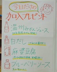 2012051409.png