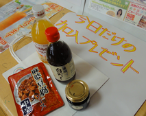 2012051410.png