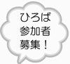 2012062503.png