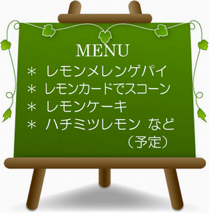 2012062504.png