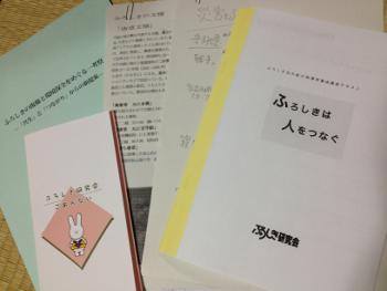 120804 ふろしき講習会b