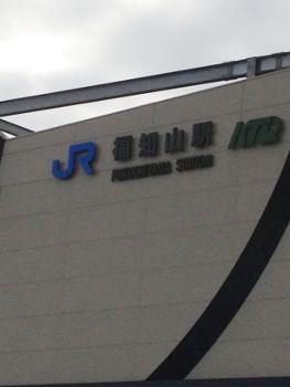 121202 福知山イベント2