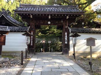 131114 京都伝統産業青年会展2