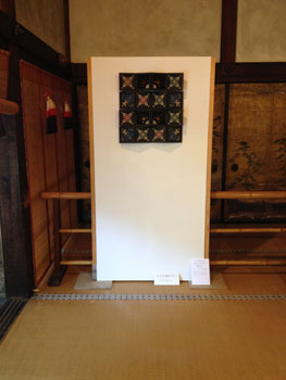 131114 京都伝統産業青年会展4