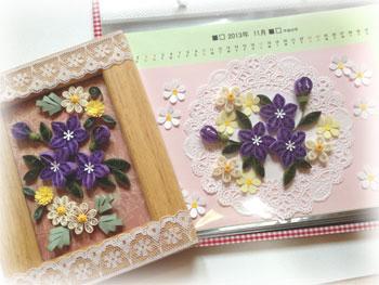 131124 桔梗&小菊