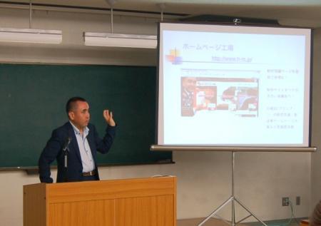 Web活用実践講座プレセミナー