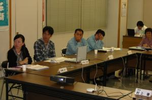 津山Web活用実践講座(第4日目)