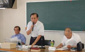 第2回作州津山商工会理事会