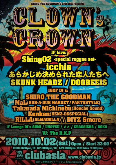 clown's crown mees Shing02