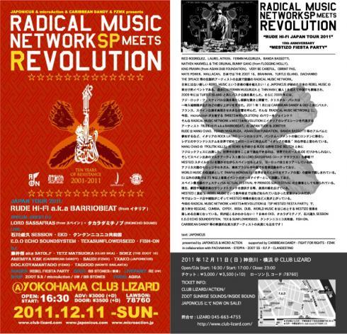 RADICAL MUSIC NETWORK SP