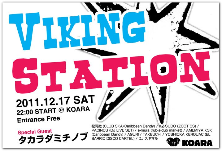 VIKING STATION Vol.66