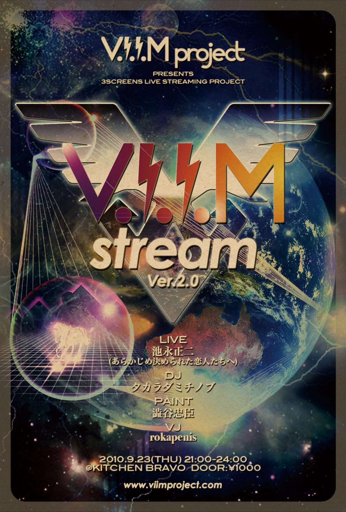 V.I.I.Mstram Ver.2.0