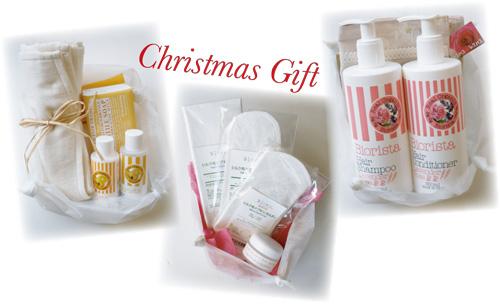 gift_set_2.jpg
