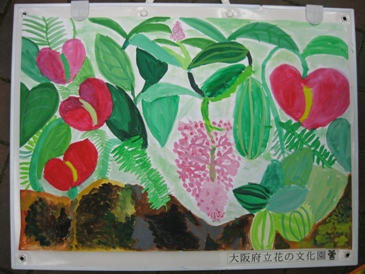 2010花の文化園4