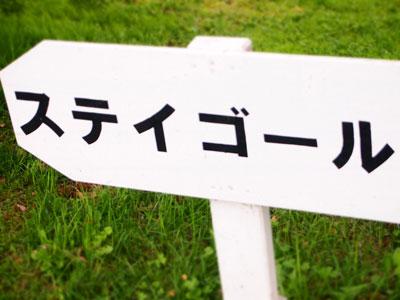 12_05_11_10.jpg