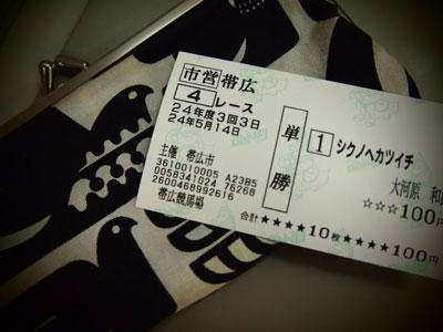 12_05_14_11.jpg