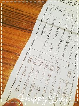 CYMERA_20140104_153521-001.jpg