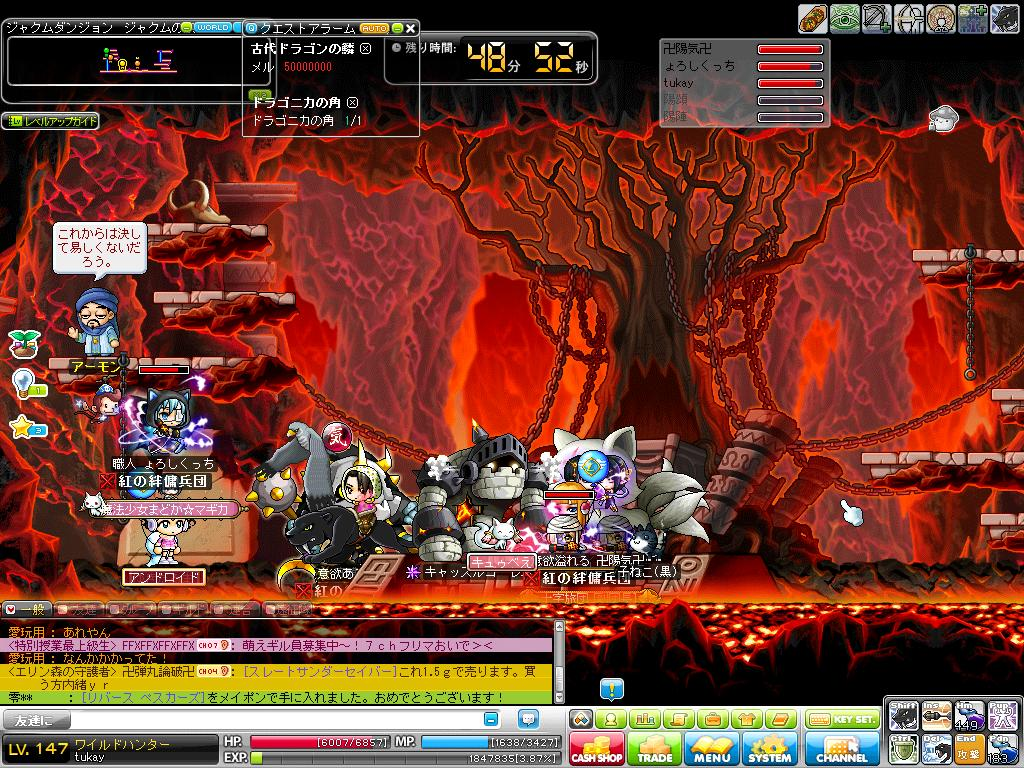 Maple120427_221725.jpg