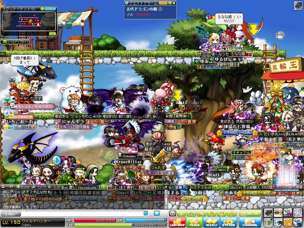 Maple120501_225852.jpg