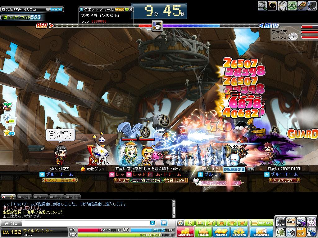 Maple120513_134546.jpg