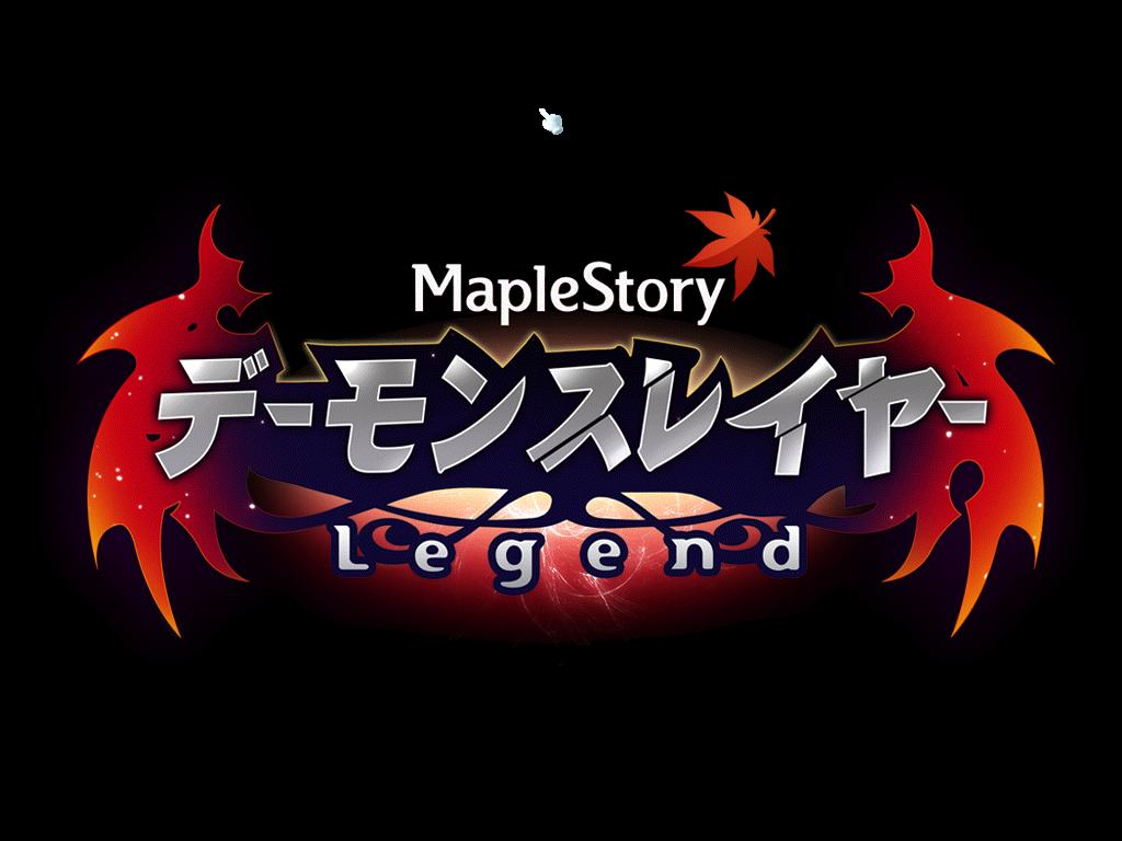 Maple120701_111049.jpg