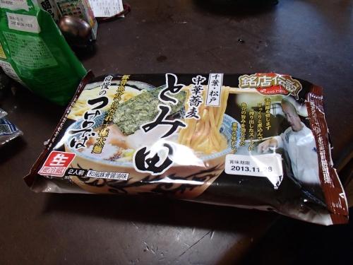 市販 とみ田_convert_20131126223039