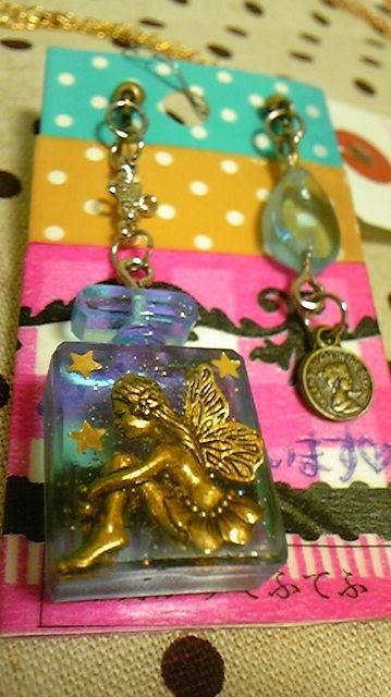 妖精の小瓶